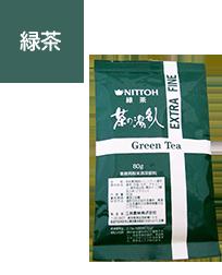 緑茶粉末 茶の湯名人