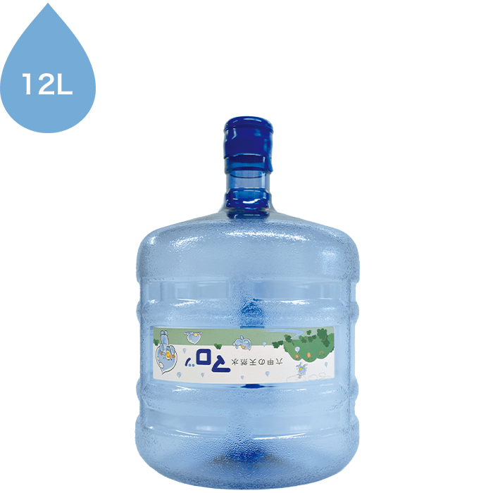 天然ミネラルウォーター「マロッ」小ボトル