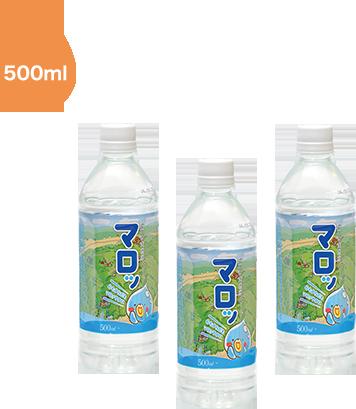 「マロッ」500mlペットボトル
