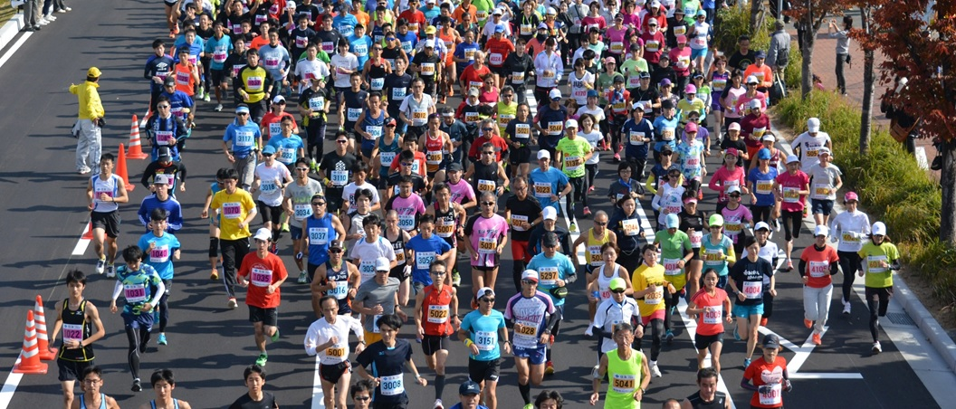 11月12日(日)9時30分、「第28回六甲シティマラソン大会」スタート!