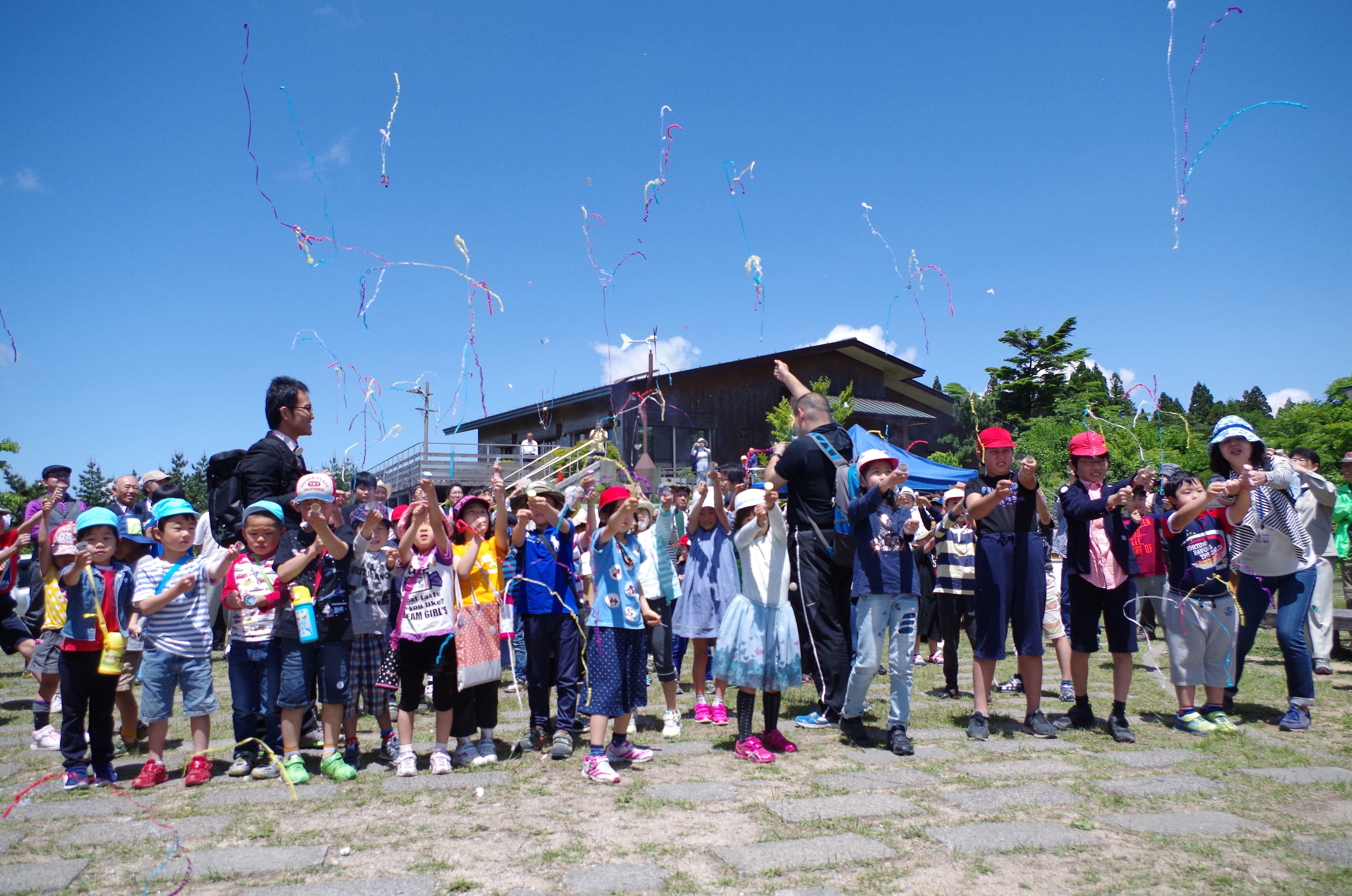 6月23日(土)、六甲山で夏山開き!