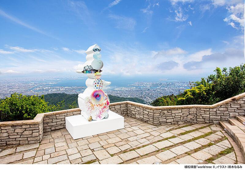 六甲山の秋の風物詩「六甲ミーツ・アート 芸術散歩2019」開催